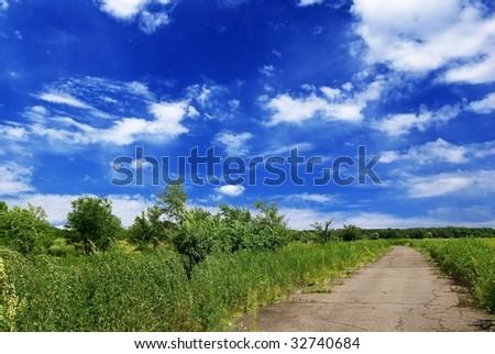 steppe landscape - stock photo