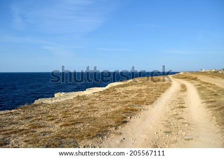 steppe road to the sea