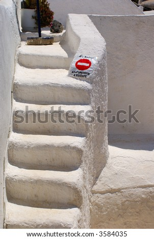 Steps (no entry) - stock photo