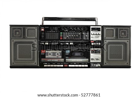 Stereo component system from end of past century- isolated - stock photo