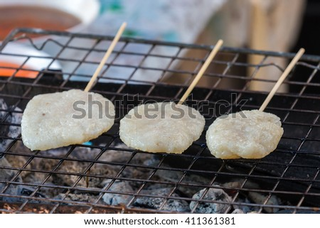 sticky rice with egg grilled Asian traditional food ,Luang Prabang, Laos - stock photo