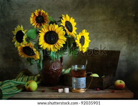 Still life with sun flowers - stock photo