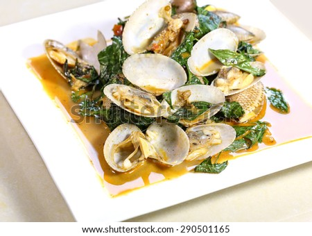 Stir fried clams with roasted chili paste, Select focus