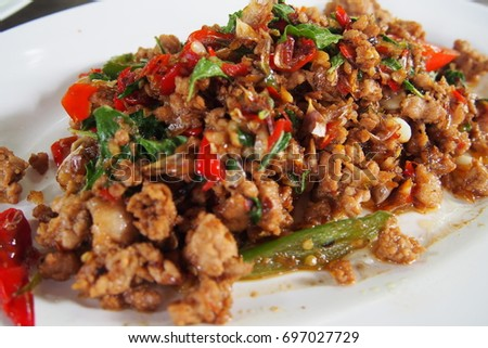 stir-fried minced duck and basil leaves