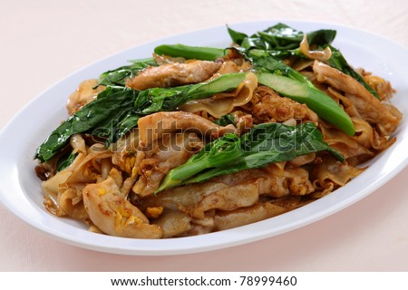 Stir Fried Rice Noodle With Chinese Broccoli (Pad See Eiw) - stock photo