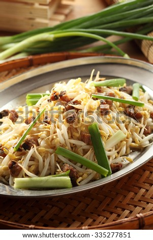 Stir-fried salted fish sprouts