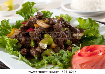 Stir fry beef with mixed vegetables - stock photo