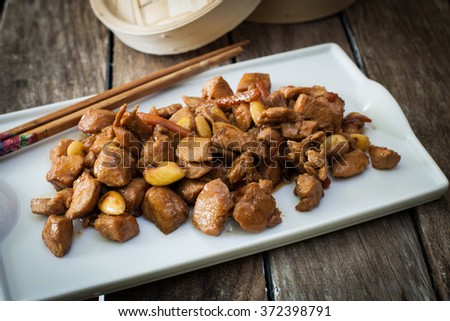 stir fry chicken with almonds chinese style