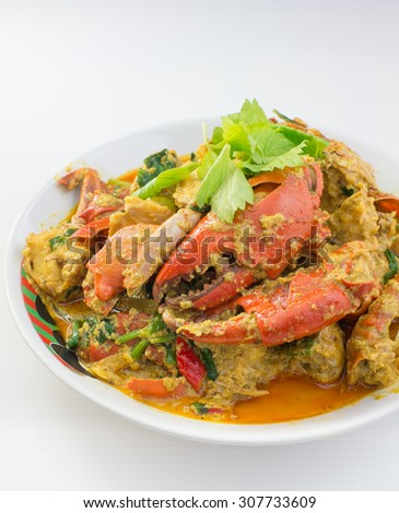 Stirred Fried Crab with Curry Powder