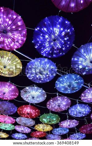 Stock image of beautiful lanterns at night    - stock photo