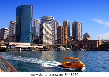 Stock image of Circular Quay at Sydney, Australia