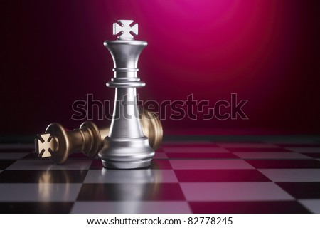 stock image of the chess game - stock photo