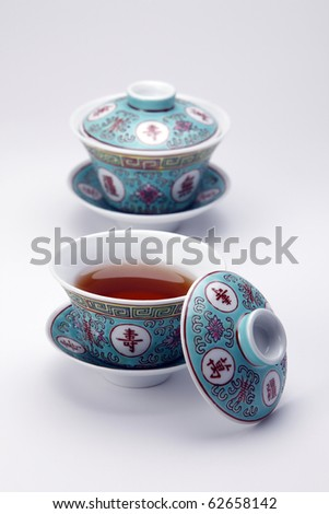 stock image of the tea cup - stock photo