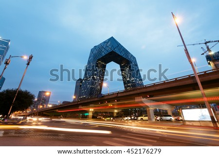 Stock Photo - Beijing, China - October 25, 2015: Night view of CCTV Headquarters Beijing China at the Central Business District in Beijing, China. - stock photo