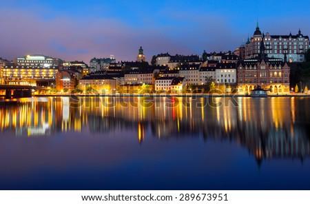 Stockholm, Sweden - stock photo