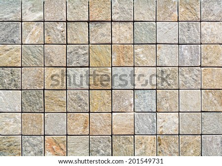 Stone brick of modern wall in exhibition hall. - stock photo
