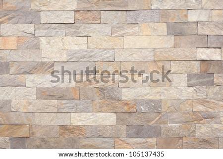 stone brick wall - stock photo
