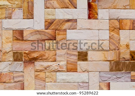 Stone brick wall for background - stock photo
