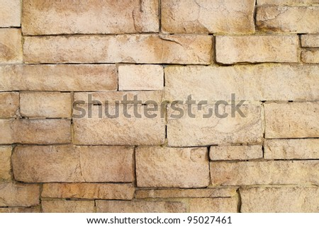 Stone brick wall, old brick stone wall - stock photo