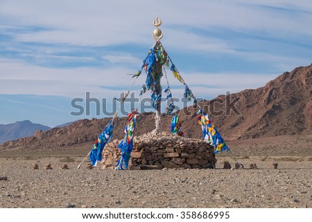 Stone Buddhist monument in the steppes of Mongolia - stock photo