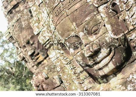 Stone carving face in Cambodia