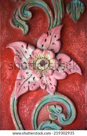 stone carving on wall.  - stock photo
