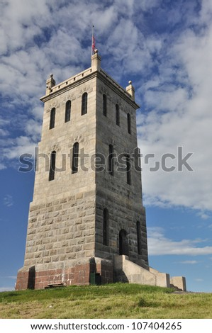 Stone Castle Tower in Tonsberg, Vestfold, Norway(on the top of hill) - stock photo