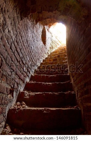 stone corridor with stairway in ancient tower of the Kremlin, interior, Smolensk, Orel tower 2013 - stock photo