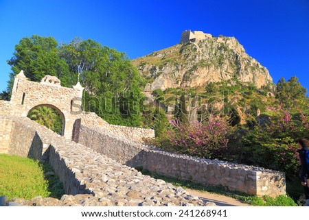 Stone gate is the access to the stairs leading to the above Palamidi fortress, Nafplio, Greece