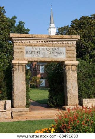 Stone gate of Southeastern Baptist seminary in Wake Forest, NC - stock photo