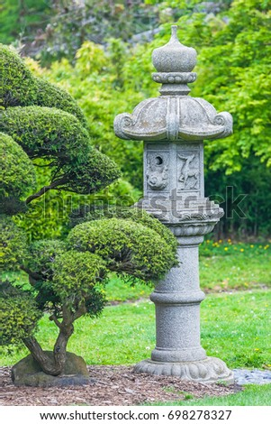 Stone Lantern On Japanese Tea Garden Stock Photo (Royalty Free ...