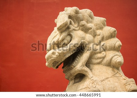Stone lion at Beijing, China. Chinese outdoor sculpture.