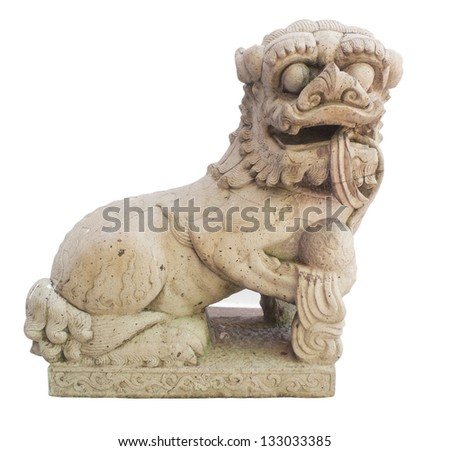 Stone Lion sculpture, symbol of protection & power in Oriental Asia especially China.
