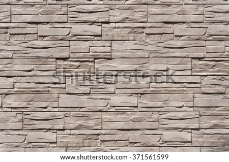 Stone material wall background