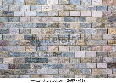 stone pattern decarative wall background textured