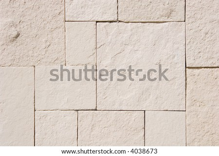 Stone paving - stock photo
