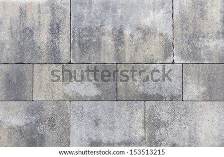 Stone plates on a sideway with seams - stock photo