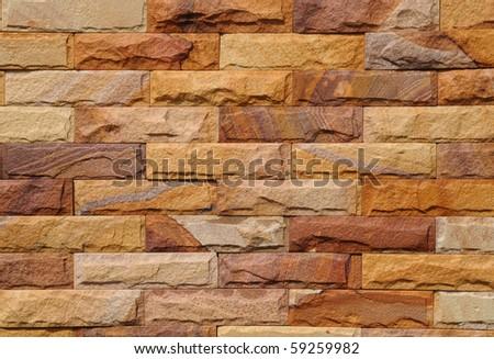 Stone seamless wall. - stock photo