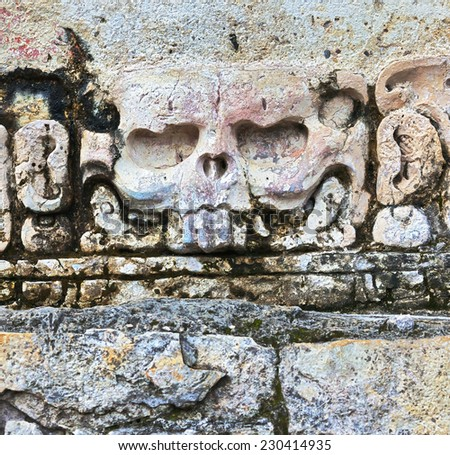 Stone skull on the ruins in the Palenque - Mexico - stock photo