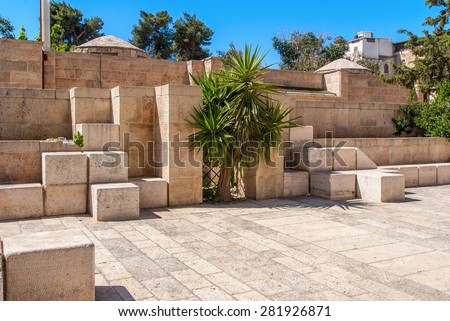 Stone streets of ancient Jerusalem, Israel - stock photo