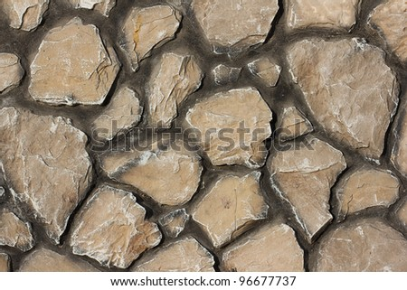 stone wall - stock photo