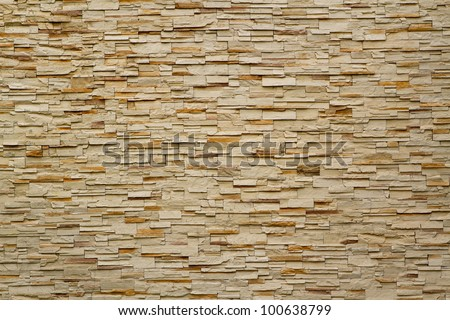 Stone wall background. - stock photo
