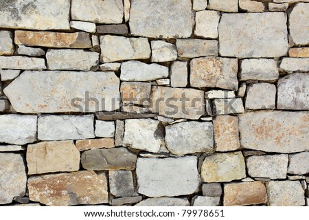 Stone wall, may be used as background - stock photo