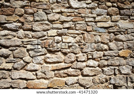 Stone wall of fortress
