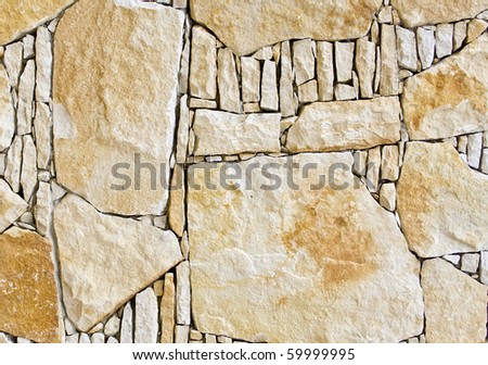 stone wall pattern natural surface - stock photo