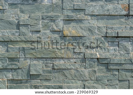 stone wall pattern surface texture and backgrounds  - stock photo