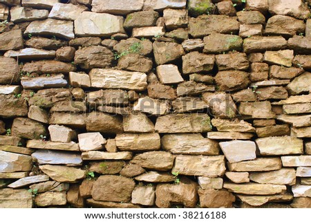 Stone wall, texture.