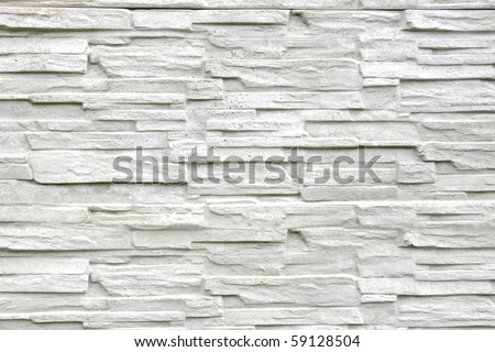 stone wall texture - stock photo