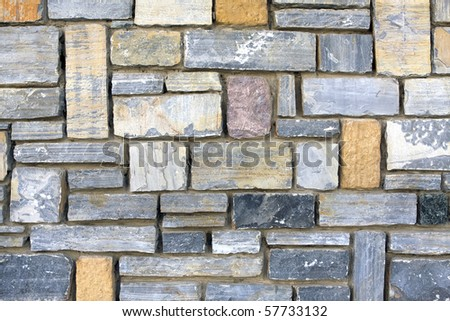 Stone wall texture made from marble - stock photo