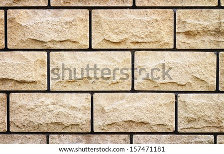 Stone wall texture. Wall Background - stock photo